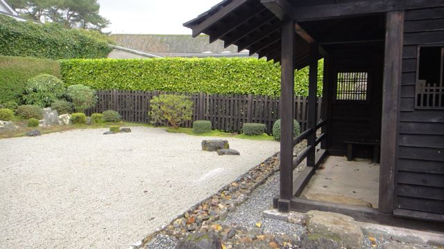 And a small Japanese meditation garden.