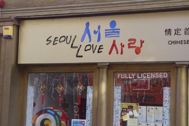 Seoul Love.