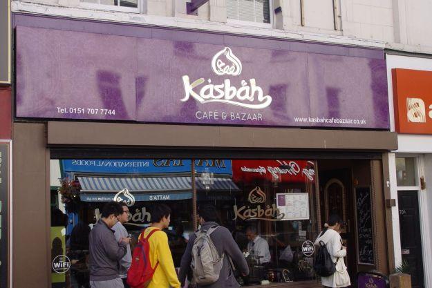 The Kasbah.