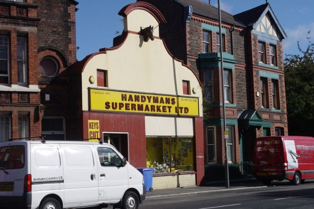 Handymans Supermarket, Smithdown Road. Horses no longer shod, sadly.