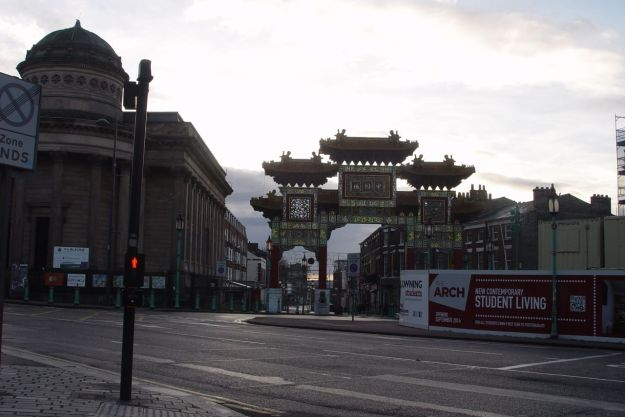 Past the Chinese Arch.