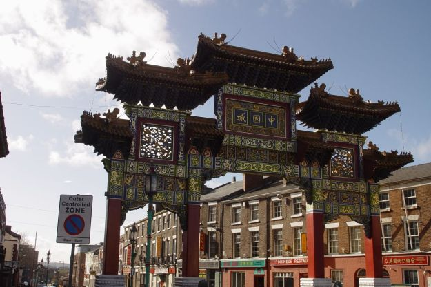 Tory government is temporary, class is permanent. The Chinese Arch.