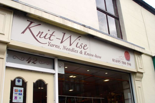 And back on Church Street once more, we go into this specialist knitting shop.