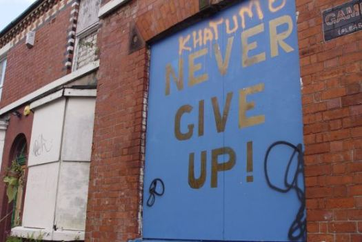 And to never ever give up.