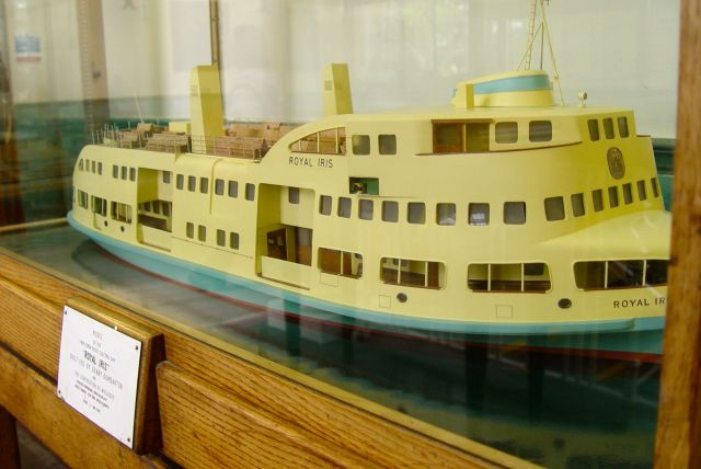 A model of a later Royal Iris I remember from growing up.