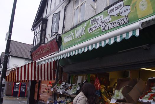 And here is Dougie's, with the butcher's just next to it.