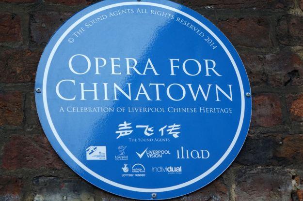 China Town01