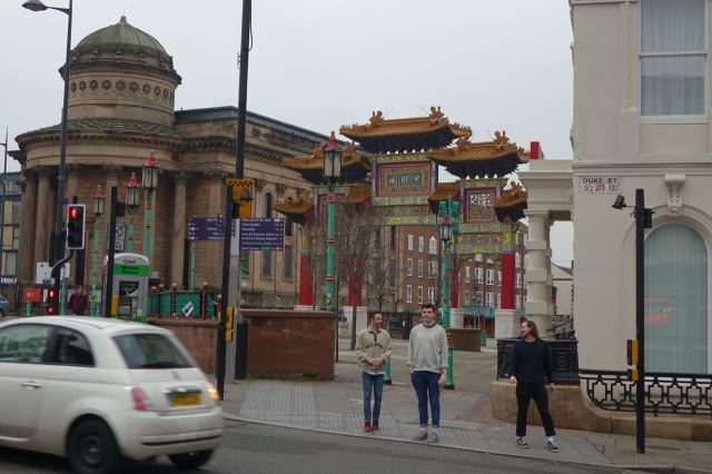 You see China Town's grand entrance arc at the top of Nelson Street.