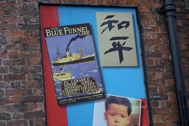 Particularly tories of the Blue Funnel Line.