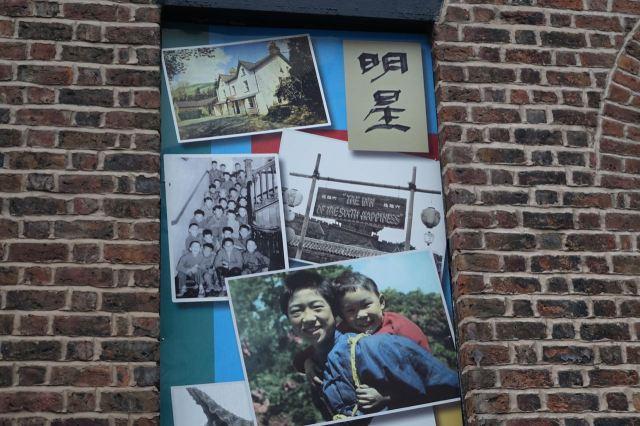 China Town29