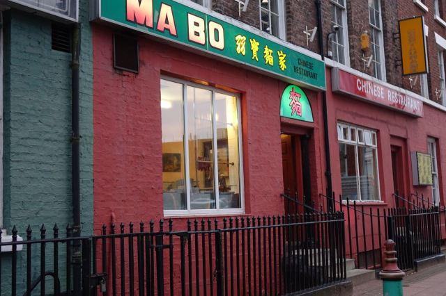 And the Ma Bo.