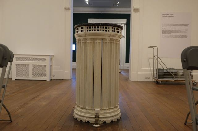 The circular radiators.