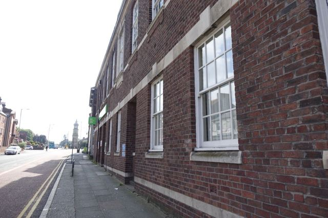 Now a Job Centre, used to be the DHSS.