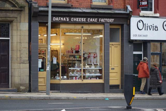 A nod to Dafna's, timeless.